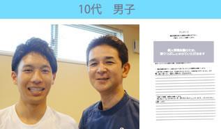 川村矯正歯科の患者さまの声No12