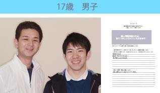 川村矯正歯科の患者さまの声No9